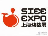 2018上海学前教育装备展览会
