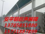 高速公路声屏障、桥梁声屏障、透明板声屏障、彩钢板声屏障