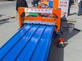 840彩钢瓦机 自动制瓦机器多少钱一台 铁皮瓦成型机