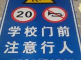 乡村公路交通标志牌加工厂家,反光路牌制作