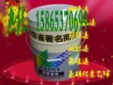 氯化橡胶面漆每公斤可以喷涂多少面积