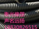 17年pe碳素波纹管价格 _路灯穿线管材哪家优惠
