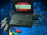 电机故障检测设备(A-04)