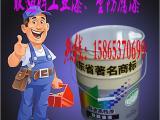 醇酸磁漆批量价格
