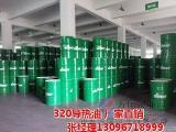 贵州木材加工厂用导热油多少钱一桶