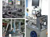 CCD视觉检测设备  缺陷CCD视觉检测设备