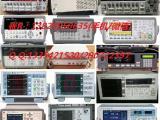 FLUKE 43B-FLUKE 43B电能质量分析仪