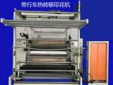 带行车热转移印花机1m直径x2.1m滚筒幅宽