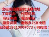美丽一手代办北京建委资质办理市政公用总承包资质