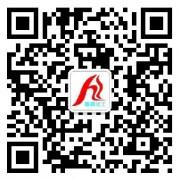 广州厚载化工有限公司的形象照片