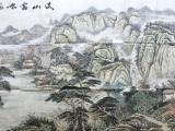 实力派书画家中国美协会员姜文彬精品四尺国画山水溪山富水