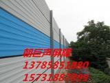 桥梁声屏障、声屏障价格、空调降噪声屏障、透明板声屏障