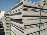 轻质墙体- 轻质复合墙体板