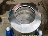 供应HCD-600型脱水机 蔬菜脱水机  菜馅脱水机