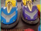 儿童碰碰车价格 碰碰车专业生产厂家 郑州金山游乐