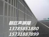 声屏障施工安装、彩钢板声屏障、学校道路降噪声屏障、桥梁声屏障