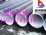 饮水管道用IPN8710防腐钢管新技术标准