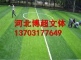 足球场人造草坪生产厂家