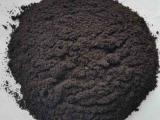 吉林有机肥 吉林有机肥厂家 吉林有机肥批发 田庄主有机肥