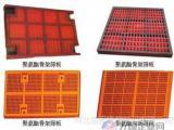 耐磨聚氨酯筛板 型号齐全