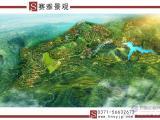 河南旅游度假村规划设计公司