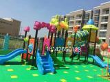 长沙康贝乐游乐儿童滑梯幼儿园教玩具设施悬浮地垫