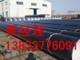 大口径环氧煤沥青防腐钢管质价双优