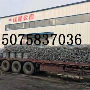 河北佳航丝网制品有限公司的形象照片