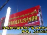 高炮广告牌 单立柱广告塔制作