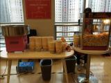 杭州棉花糖机爆米花机冰淇淋机餐饮活动设备出租