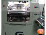 电路板焊接 SMT贴片 BGA焊接 PTH插件 手工焊接