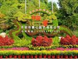 五色草造型 立体造型 花卉造型设计施工制作