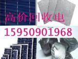 降级光伏电池板回收常年回收废旧太阳能发电板
