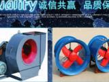 武汉BSG-II型玻璃钢酸雾净化塔/环保型通风机