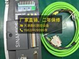 西门子驱动器6SL3210-5CC14-0UA0 原装现货
