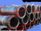低价供应专业疏浚胶管