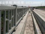 铁路水泥护栏、路基栅栏 首选保定铁锐 价格优惠 模具化生产