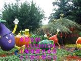 上海零爵定制彩绘水果雕塑玻璃钢雕塑