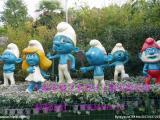 定制上海零爵彩绘主题雕塑公园卡通造型雕塑