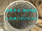 煤粉输送用龟甲网耐磨弯头