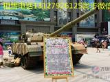 军事模型出租*军事模型租赁生产制作厂家出售