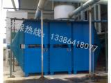活性炭吸附箱 供应酸碱性气体处理塔,有机废气处理设备