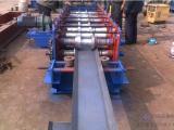 止水槽机 止水钢板机 止水槽设备专业生产