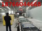 宏信厂家匀质硅质防火保温板生产线十大优势
