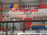 全新聚苯颗粒硫氧镁氧化镁匀质保温板生产线