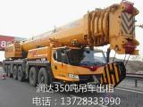 东莞大型吊车出租80吨100吨160吨220吨300吨