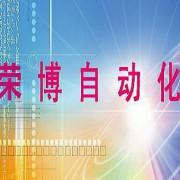 宁夏荣博自动化控制有限公司的形象照片