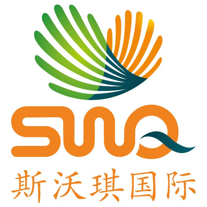 深圳斯沃琪国际展览有限公司