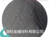 铁粉 高纯铁粉 金属铁粉 超细铁粉 纳米铁粉 铁基合金粉末