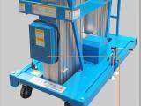 铝合金式移动升降平台出厂价格
